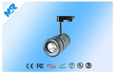 China Bridgelux Cob LED Track Light 15Watt 30 degree For Hospitals , Factories , Supermarkets distributor